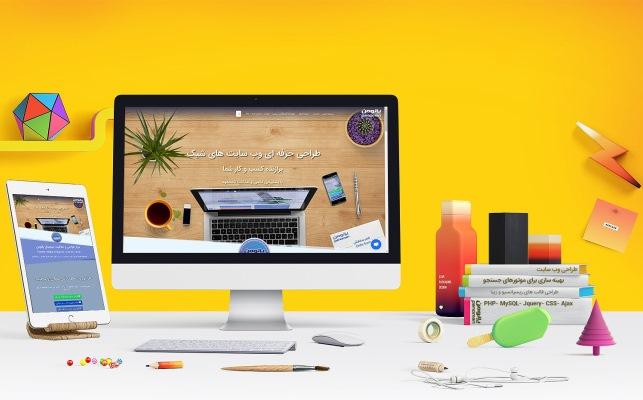 وبسایت نویسی حرفه ای بانوانه