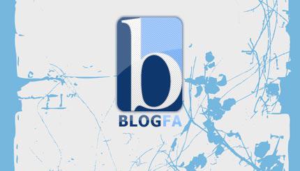 وبلاگ نویسی با بلاگفا